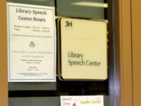 Speech Center offers new way to learn